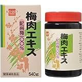 健康フーズ 梅肉エキス 540g (540g)