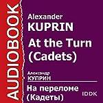 At the Turn (Cadets) [Russian Edition] | Alexander Kuprin