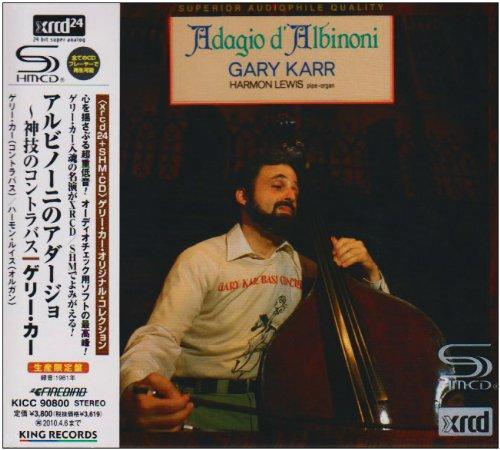 アルビノーニのアダージョ - Adagio in G minor