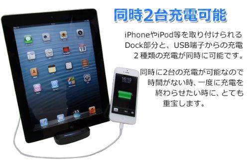 MotionTech iPhone・iPad・iPod・スマホにも対応ポータブル充電器 大容量 6000mAh ソーラーチャージャー USB充電 バッテリー
