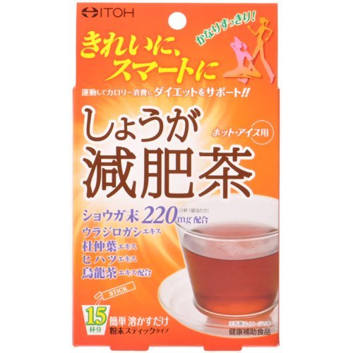 Ito made herbal medicine ginger tea 2 g x 15 bags