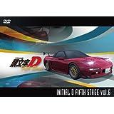 頭文字[イニシャル]D Fifth Stage  Vol.6 [DVD]