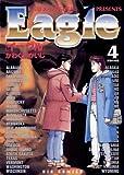 イーグル(4) (ビッグコミックス)