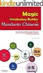 Magic Vocabulary Builder for Mandarin...