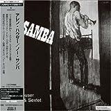 ノー・サンバ(紙ジャケット仕様)(BOM24081)