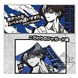 一番くじ 僕のヒーローアカデミア~WHITE OR BLACK!~ E賞 轟焦凍アートタオル 単品