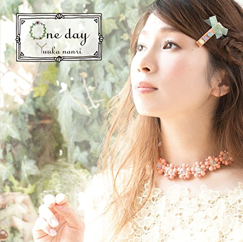 one day (DVD付初回限定盤)