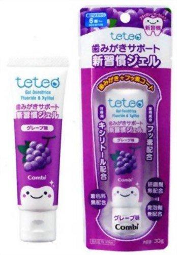 teteo 歯みがきサポート 新習慣ジェル グレープ味
