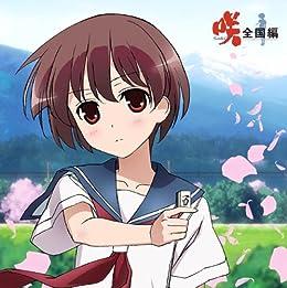 咲-Saki-全国編 もふもふミニタオル 咲