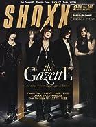 SHOXX (ショックス) 2013年 02月号 [雑誌]()