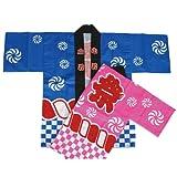【お祭り】子供用はっぴセット 帯、鉢巻付き ピンク・小1-3才