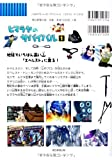 ヒマラヤのサバイバル 1 (かがくるBOOK―科学漫画サバイバルシリーズ)