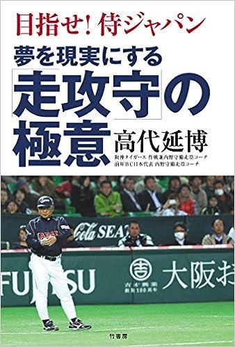 少年野球教室.com