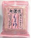 博多中華そば(醤油) (ケース売り 20袋入り) [その他]
