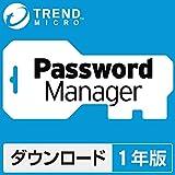 パスワードマネージャー 1年版 ダウンロード [オンラインコード]