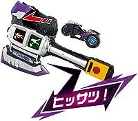仮面ライダードライブ DXシンゴウアックス & シグナルチェイサー