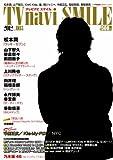 TVnavi SMILE (テレビナビスマイル) Vol.003 2012年 03月号 [雑誌]