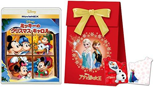 【期間限定商品】ミッキーのクリスマス・キャロル 30th Anniversary Edition MovieNEX  [ブルーレイ+DVD+デジタルコピー(クラウド対応)+MovieNEXワールド] (「アナと雪の女王」オリジナル ギフトバッグ付) [Blu-ray]