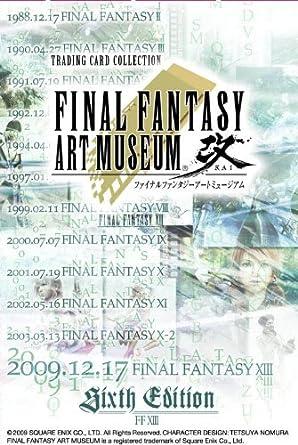 ファイナルファンタジーXIII アートミュージアム改 1BOX