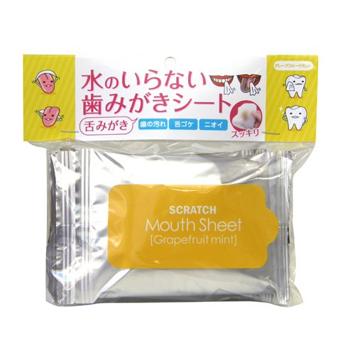 スクラッチ マウスシート グレープフルーツミント 40枚セット