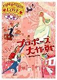 �ץ�ݡ�������� DVD-BOX