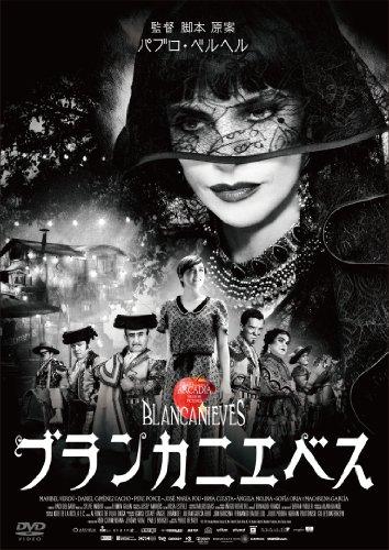 ブランカニエベス Blu-ray