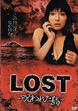 LOST - 呪われた島 - [DVD] (商品イメージ)