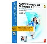 Adobe Photoshop Elements 8 日本語版 乗換・アップグレード版 Macintosh版
