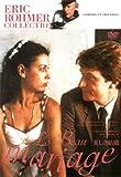 美しき結婚[DVD]