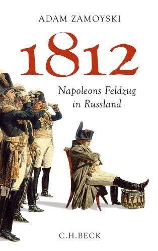 АДАМ ЗАМОЙСКИЙ 1812 СКАЧАТЬ БЕСПЛАТНО