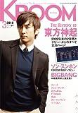 KBOOM(ケーブーム)2010年3月号