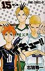 ハイキュー!! 第15巻 2015年03月04日発売