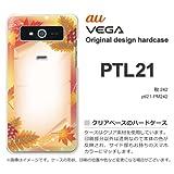 au VEGA PTL21 ケース VEGA PTL21 カバー ケース・ジャケット【秋242/ptl21-PM242】