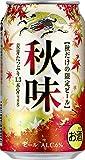 キリン 秋味 6缶パック 350ml×24本