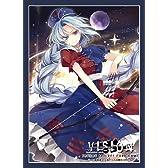 東方Project VISION オフィシャルスリーブシリーズ 「八意 永琳」