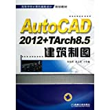 img - for AutoCAD 2012+ TArch8.5s construct graphics (Chinese edidion) Pinyin: AutoCAD2012+TArch8.5 jian zhu zhi tu book / textbook / text book