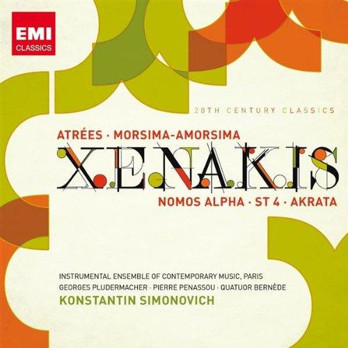 Achorripsis For 21 Instruments (1956-1957) (Remasterisé En 2009)