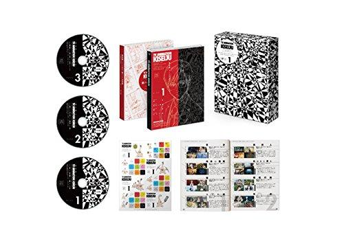 【Amazon co.jp限定】寄生獣 セイの格率 Blu-ray BOX I(布製ポスター付)