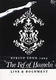 "KIRITO TOUR 2005""The Fef of Hameln""LIVE & ...[DVD]"