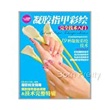 New Gel Nail Painting Skills Collection Nail Art Magazine Reference Book # 8125