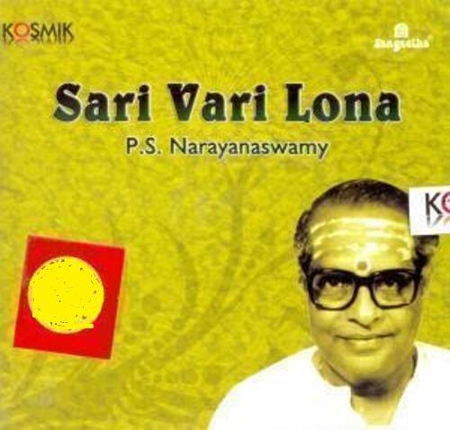 Sari Vari Lona