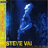 Alive In An Ultra World (+1 Bonus Track) by Steve Vai (2001-07-25)