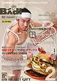 Badi (バディ) 2011年 02月号 [雑誌]
