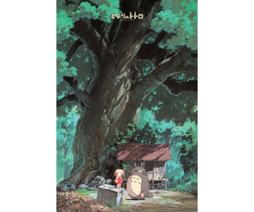Jigsaw puzzle and the large camphor tree of Totoro, 1000-232