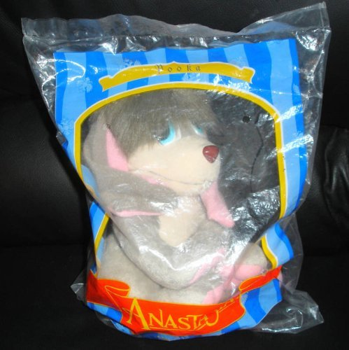 "Anastasia's ""Pooka"" Collectible Plush Dog (1997) - 1"