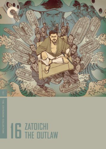 Zatoichi the Outlaw (English Subtitled)
