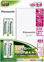 Panasonic 充電式EVOLTA 急速充電器セット 単3形充電池 4本付き スタンダードモデル K-KJ57MLE40