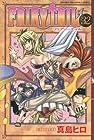 FAIRY TAIL 第32巻