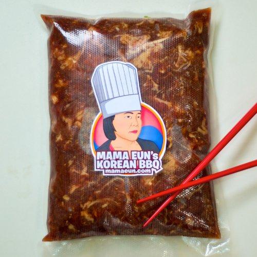 Bulgogi - Marinated Korean BBQ Beef Rib Eye - Usda Choice (1 Lb)