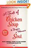 A Taste of Chicken Soup to Inspire a Woman's Soul (Chicken Soup for the Soul)